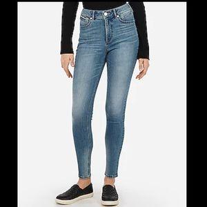 Express Perfect Curves Legging NWOT